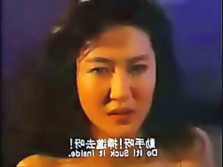 "Hong kong old movie-12"" target=""_blank"